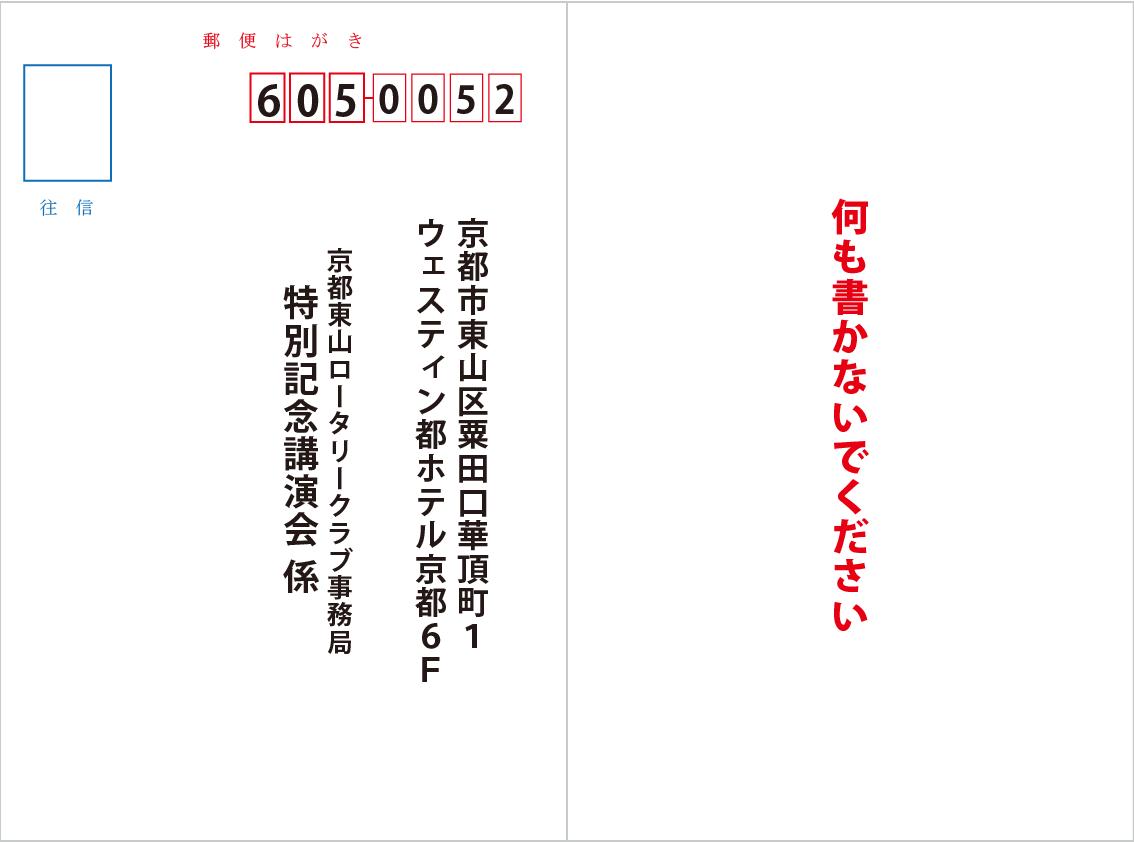 http://www.higashiyamarc.com/example_01.png