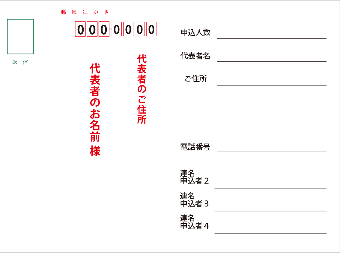 http://www.higashiyamarc.com/example_02.png